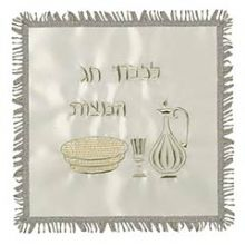 Embroidered Silk Matzah Cover - White with Silver