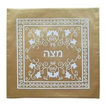 Silk Matzah Cover - Gold
