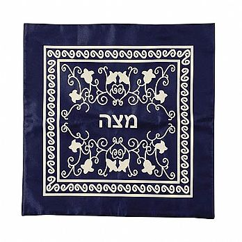 Silk Matzah Cover - Blue