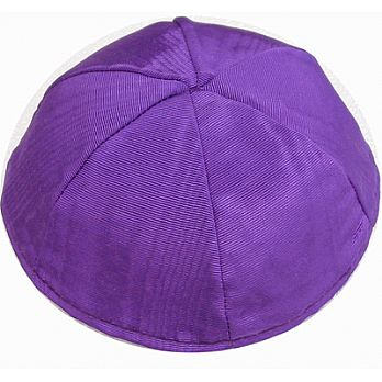Moire Lined Kippot - Purple