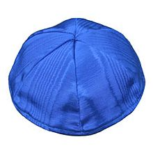 Moire Lined Kippot - Royal Blue