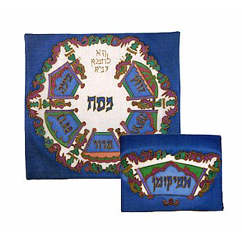Painted Silk Matzah and/or Afikomen Bag