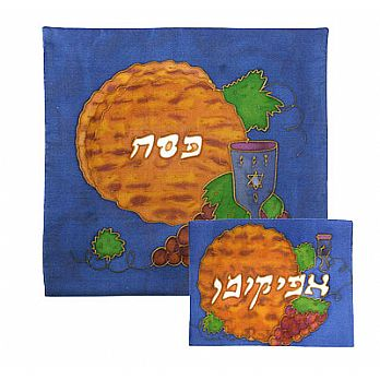 Painted Silk Matzah and/or Afikomen Bag - Matzah