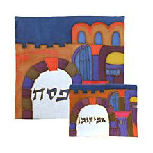 Painted Silk Matzah and/or Afikomen Bag - Gates of Jerusalem