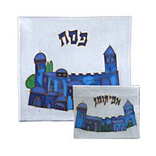 Painted Silk Matzah and/or Afikomen Bag - Jerusalem in Blue