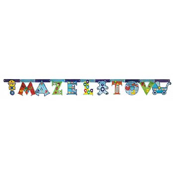 Mazel Tov Boy Prismatic Banner - 6 Feet
