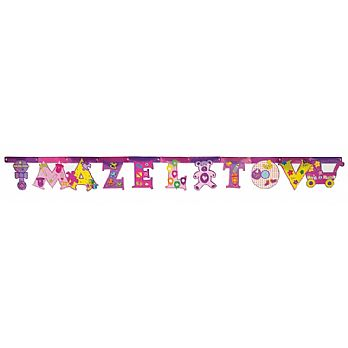 Mazel Tov Girl Prismatic Banner - 6 Feet