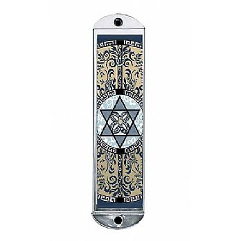 Metal Mezuzah Cover - Oriental Star of David