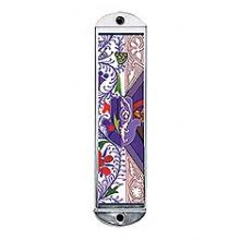 Metal Mezuzah Cover