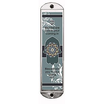 Metal Mezuzah Cover Hamsa with Blessings