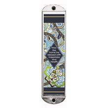 Metal Mezuzah Cover with Home Blessings