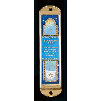 Mezuzah Cover - Doctor