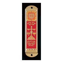Mezuzah Cover - Lawyer / Judge