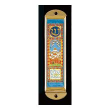 Mezuzah Cover - Jerusalem Peace