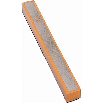 Sleek Aluminum Mezuzah Cover by Emanuel - Gold/Mustard
