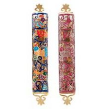 Metal Mezuzah Covers Etched Design - Birds