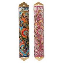 Metal Mezuzah Covers Etched Design - Floral