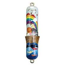 Mezuzah Cover Noah's Ark with Rhinestones