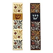 Aluminum/Wood Artistic Mezuzah Covers