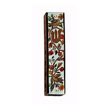 Square Wooden Mezuzah Cover - Floral with Birds