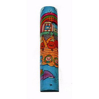 Rounded Wooden Mezuzah Cover - Noah's Ark