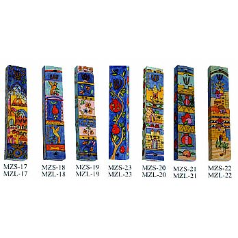 Wooden Mezuzah Covers by Emanuel - Assorted Styles