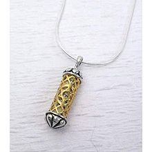 Silver/Gold Filigree Mezuzah Necklace