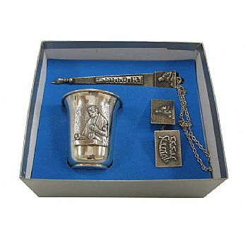 Rare Sterling Silver Bar Mitzvah Set