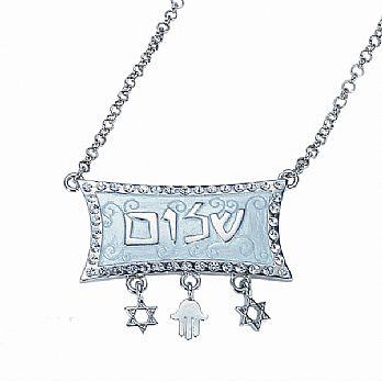 Shalom Sign Necklace with Charms