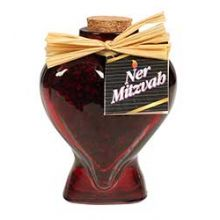 Glass Heart Shaped Besamim Jar with Cork - Red