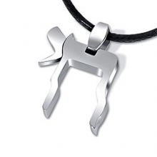 Stainless Steel Chai Pendant with Chain