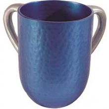 Anodized Aluminum Wash Cup by Emanuel - Blue