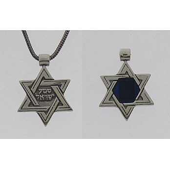 Sterling Silver Star Pendant with Shema Microfilm
