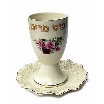 Porcelain Miriam Cup with Tray