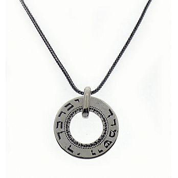 Designer Biblical Silver Necklace - May God Bless You