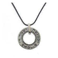 Designer Biblical Silver Necklace - Blessing For Men/Boys