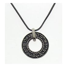 Designer Biblical Silver Necklace - Pray For Peace of Jerusalem