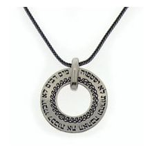 Designer Biblical Silver Necklace - Love