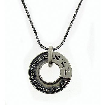 Designer Biblical Silver Necklace - Protection Against Evil Eye