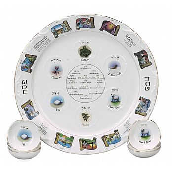 7 Piece Heirloom Seder Set