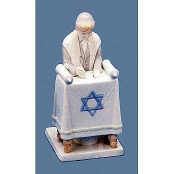 Bar Mitzvah Figurine