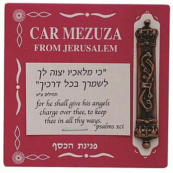 Car Mezuzah - Crown