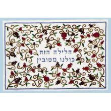 Raw Silk Passover Pillow Cover