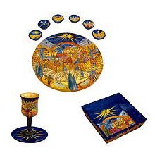 Wood Seder Set By Emanuel - Jerusalem Sunrise