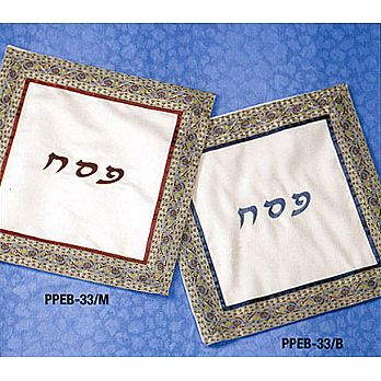 Satin & Brocade Matzah Covers