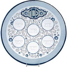 Glass Seder plate - Royalty Classics