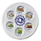Disposable Plastic Seder Plates - 1 Dozen, Top Rated Seder Plate For Guests
