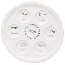 Porcelain Seder Plate - White Classic