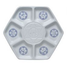 Porcelain Seder Plate - Hexagon
