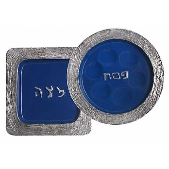Aluminum Seder Plate and Matzah Tray Set - Blue